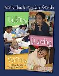 Talking, Drawing, Writing Lessons for Our Youngest Writers
