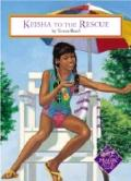 Keisha to the Rescue: (Magic Attic Club Series)