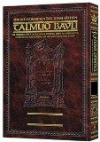 Schottenstein Daf Yomi Edition of the Talmud - English [#02] - Berachos volume 2 (Berachos v...