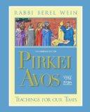Pirkei Avos Teachings for Our Times  Birnbaum Edition
