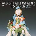 500 Handmade Dolls Modern Explorations of the Human Form