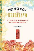 Bento Box in the Heartland My Japanese Girlhood in Whitebread America