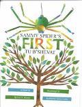 Sammy Spider's First Tu B'Shevat