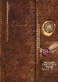The Secret Gratitude Book