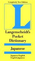 Langenscheidt's Pocket Japanese Dictionary Japanese-English/English-Japanese