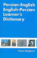 Persian-english English-persian Learner's Dictionary A Dictionary for English Speakers Studying Persian (Farsi/dari
