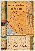An Introduction to Persian
