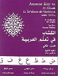 Answer Key to Al-kitaab Fii Ta Callum Al-carabiyya A Textbook for Arabic