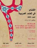 Al-Kitaab fii Ta<SUP>c</SUP>allum al-<SUP>c</SUP>Arabiyya with DVD and MP3 CD,: Al-Kitaab fii Ta`allum al-`Arabiyya: A Textbook for Arabic (Part Three) (Arabic Edition)