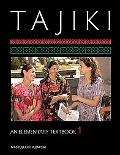 Tajiki: An Elementary Textbook, Vol. 1