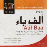 DVD for Alif Baa, Third Edition: DVD for Alif Baa: Introduction to Arabic Letters and Sounds...