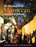 An Introduction to Moroccan Arabic and Culture (Arabic Edition)