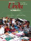 Beginning Urdu: A Complete Course (Urdu Edition)