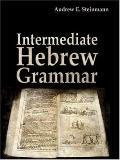 Intermediate Hebrew Grammar