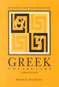 Building Your New Testament Greek Vocabulary