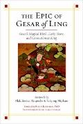 Epic of Gesar of Ling : Gesar's Magical Birth, Early Years, and Coronation as King