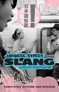 Japanese Street Slang