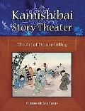 Kamishibai Story Theater The Art of Picture Telling