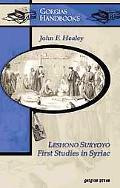 Leshono Suryoyo First Studies in Syriac