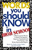 Words You Should Know In High School 1000 Essential Words To Build Vocabulary, Improve Stand...