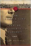 The Unreal Life of Sergey Vladimirovich Nabokov: A Novel