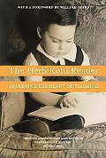 Herb Kohl Reader
