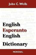 English-Esperanto-English Dictionary (2010 Edition)