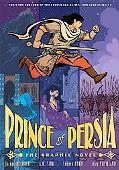 Jordan Mechner's Prince of Persia
