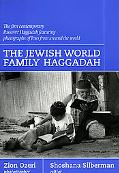 Jewish World Family Haggadah
