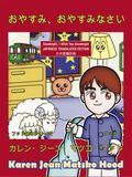 Petting Farm Fun, Bilingual English and Spanish