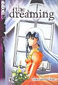 Dreaming 3
