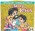 Story of Jesus Handlebox Set with CDs: 2 Early Reader Books 2 Coloring Books 2 Music CDs