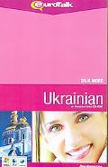 Talk More Ukrainian