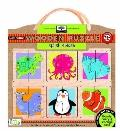 Green Start Wooden Puzzles - Splish-Splash : Earth Friend Puzzles with Handy Carry and Stora...