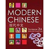 MODERN CHINESE TEXTBOOK 2A