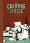 Grammar of Rock : Art and Artlessness