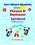 Lin's Chinese Mandarin-Level 2-Workbook-Traditional Characters : Level 2-Workbook-Traditiona...