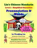Lin's Chinese Mandarin-Level 1-Pronunciation and Words-Simplified Characters : Level 1-Pronu...