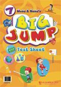 Big Jump Test Sheet 7