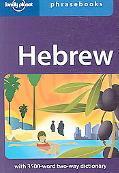 Lonely Planet Hebrew Phrasebook