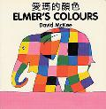 Elmer's Colours Bilingual