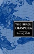 Israeli Diaspora