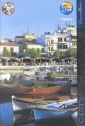 Travellers Crete