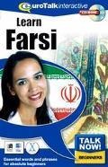 Talk Now! Persian