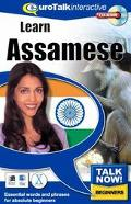 Talk Now! Assamese