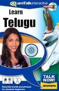 Talk Now! Telugu