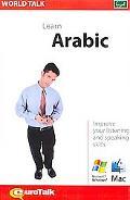 World Talk Arabic Egyptian