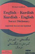 English Kurdish - Kurdish English - Sorani Dictionary: A Modern Dictionary of the Kurdish La...