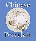 Chinese Porcelain (Mega Square)