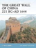 Great Wall of China 221 BC-AD 1644